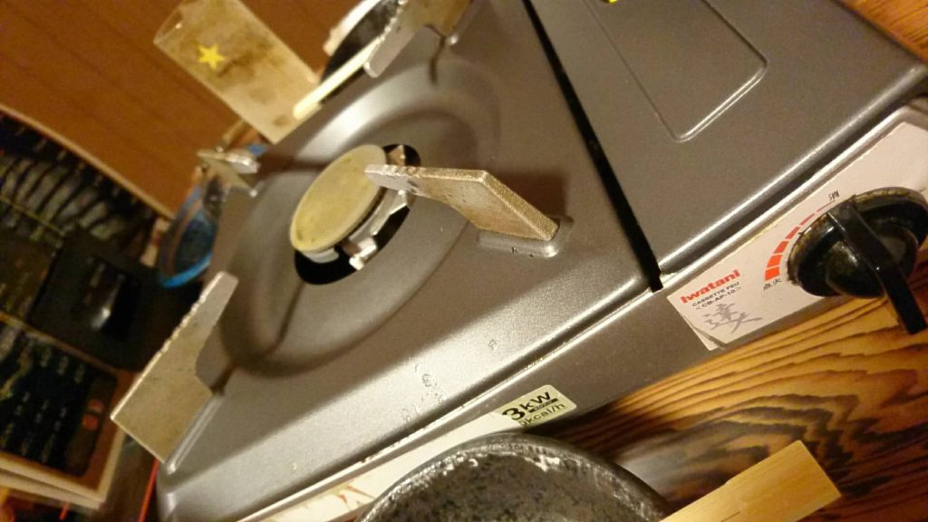 鍋秀 もつ鍋