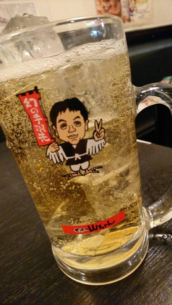 世界のやまちゃん(梅酒ソーダ割)