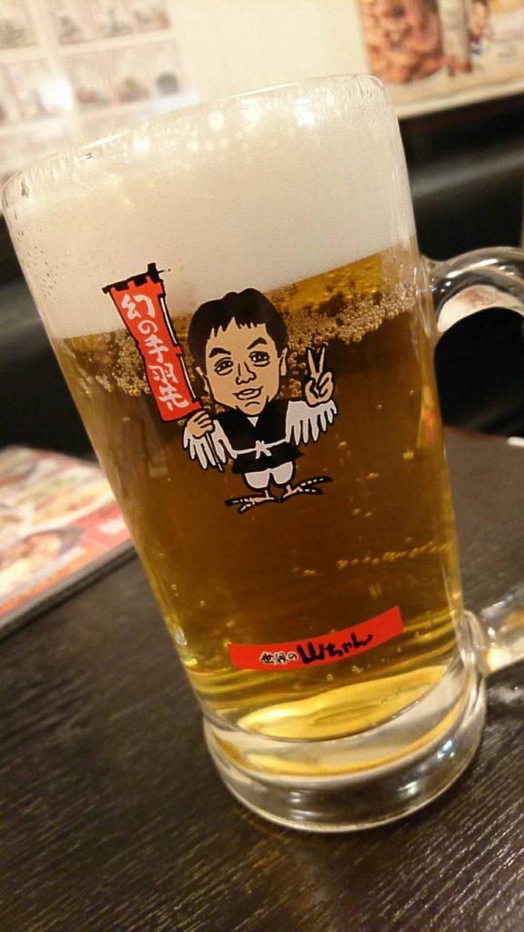 世界のやまちゃん(生ビール)