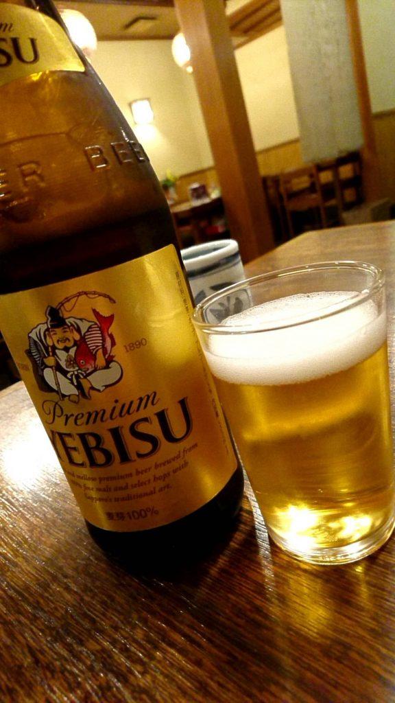 新甫 ビール