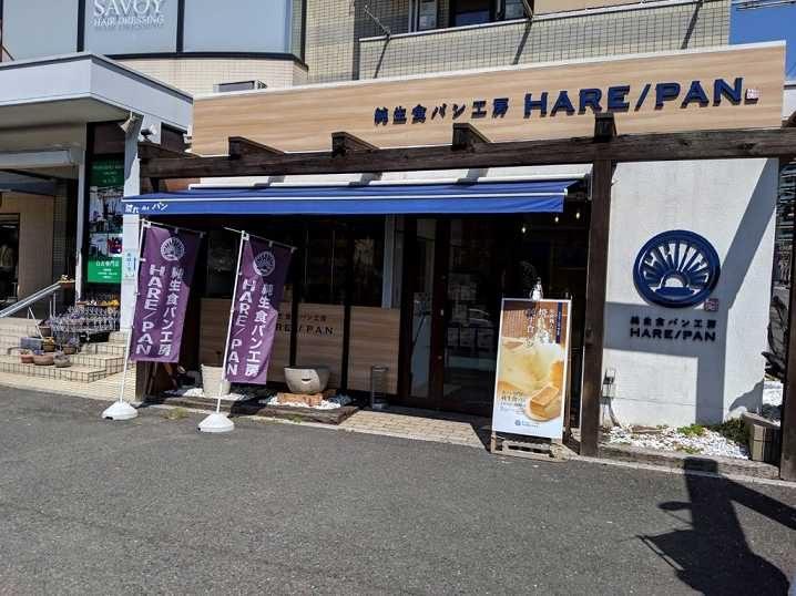 ハレパン名古屋