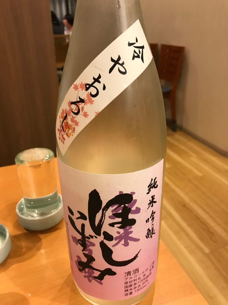 日本酒・星泉