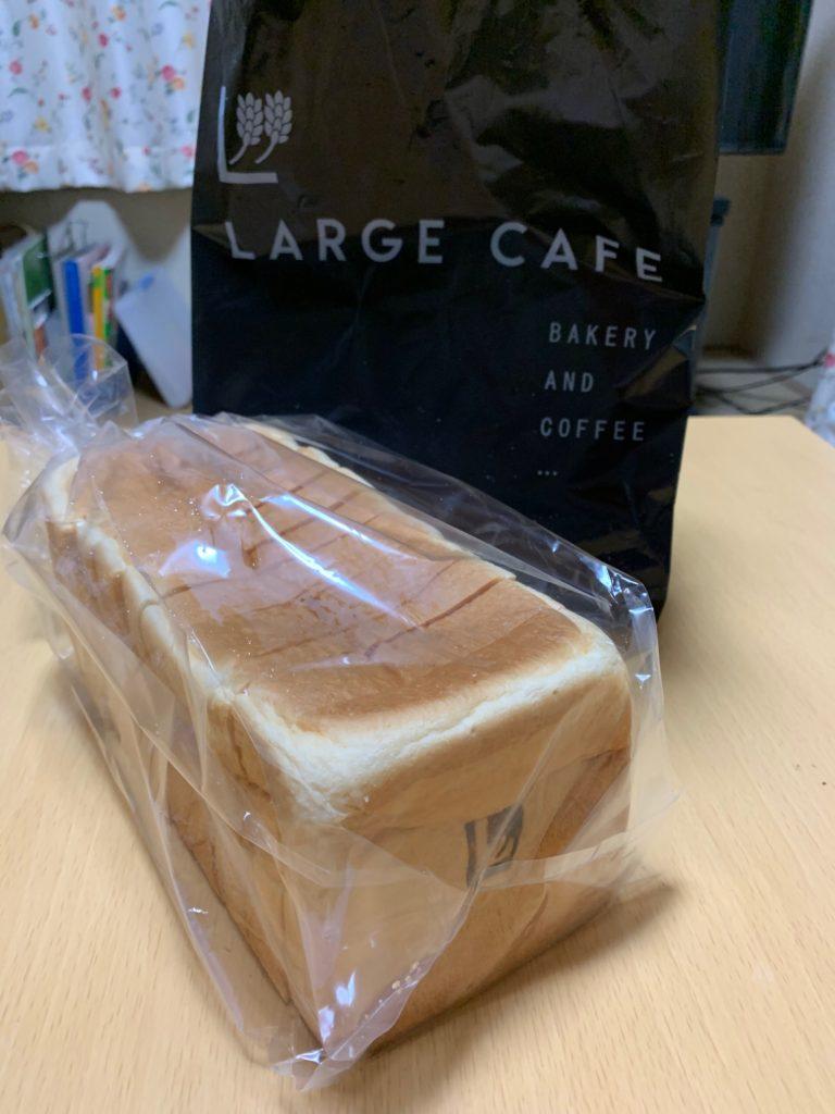 LARGECAFEの極食パン③