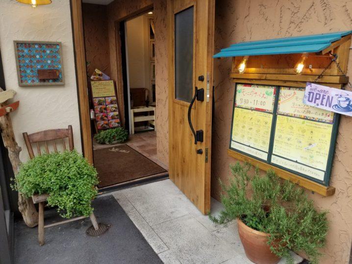 名古屋 喫茶店 モーニング コーヒー