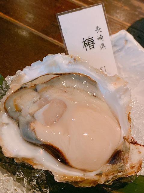 OYSTER BAR 酒肆石花