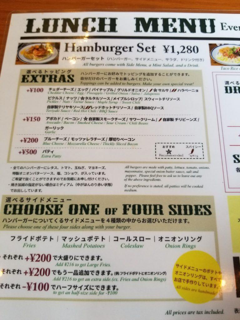 ザ・コーナーハンバーガー&サルーン 名古屋NO1 ランキング