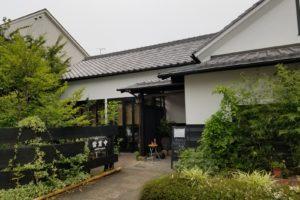 喫茶店 モーニング 北名古屋市 西春 じょあん